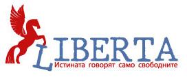 liberta.bg